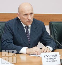 В 2011 году в списке богатейших бизнесменов России Геннадий Козовой сдал свои позиции и откатился с 74 -го места на 75-е