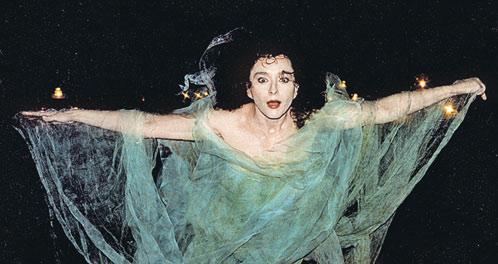 Полет ведьмы Маргариты (Анастасия Вертинская).