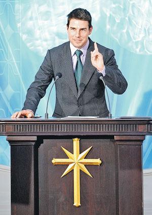Самый известный сайентолог в мире Том Круз произносит речь на открытии новой церкви сайентологов в Мадриде.  - Пройдите полный одитинг - и вы станете человеком дождя!
