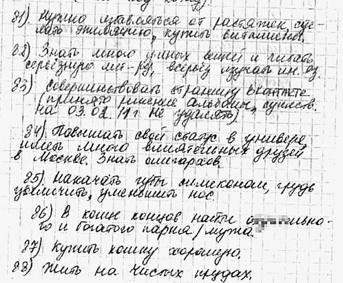 знакомство с мужчинами по казахстану