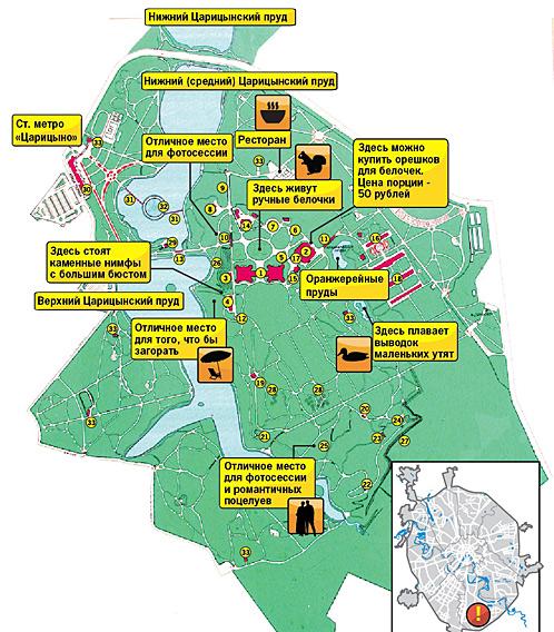 Карта парка «Царицыно»