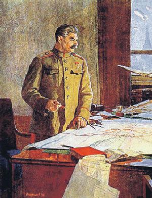 Таким художник Федор Решетников представлял Верховного  главнокомандующего во время войны. Хотя Сталин получил звание  Генералиссимуса и Героя Советского Союза только в июне 1945 года.