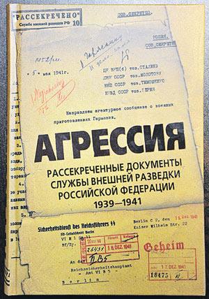 Лев Соцков собрал уникальные документы советской разведки.