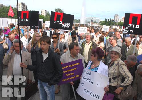 Плакаты участников.
