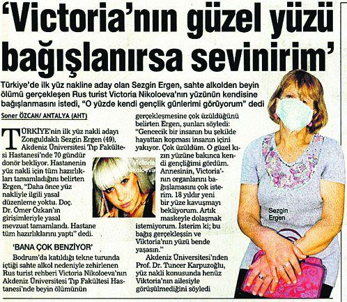 «Cенсация» началась спубликации в турецкой газете «Хабертюрк».