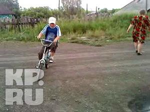 Слепой пророк катающийся на велосипеде 428899