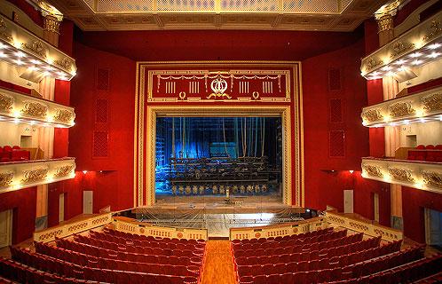 Обновленный оперный театр стал