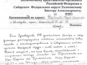 Кузбасский ученый обратился к Полпреду Президента в Сибири с просьбой - помочь открыть новый для России музей, где бы на коллекцию водки смогли бы посмотреть людиь