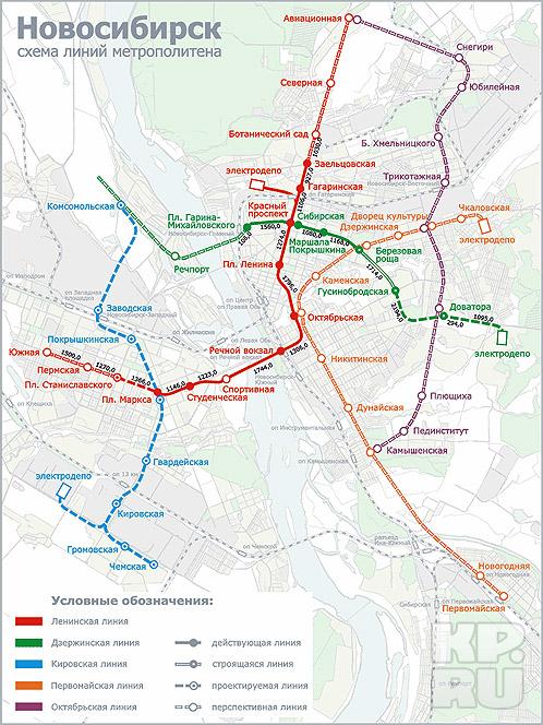 Станции метро на проекте