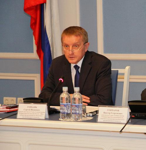 Сергей Горбань занимает должность вице-губернатора Ростовской области с октября 2010 года