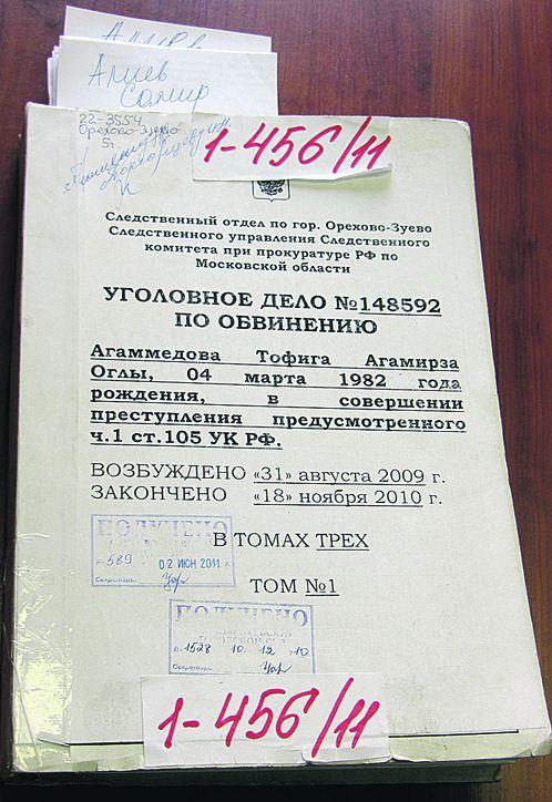 Расследование по делу об убийстве Самвела длилось долго. Материалов накопилосьна несколько томов, но неожиданно многие свидетели отказались от своих показаний.