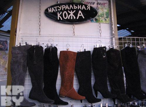 За покупками - в Гродно.