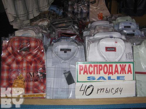 """На рынок  """"Южный """" в Гродно за покупками ездят минчане."""