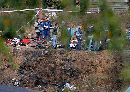 Место катастрофы ЯК-42 с