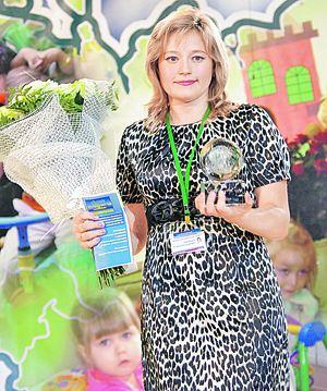 Победитель конкурса «Воспитатель года-2010» Юлия Маляшок.