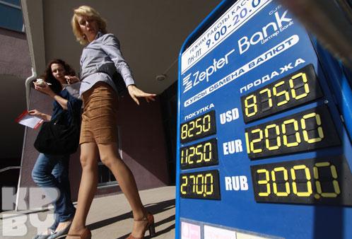 Выгодный курс доллара в новосибирске