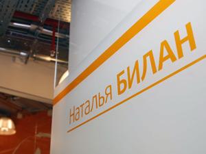 """По женской аудитории канал """"Домашний"""" занимает шестое  место среди 20 эфирных каналов."""