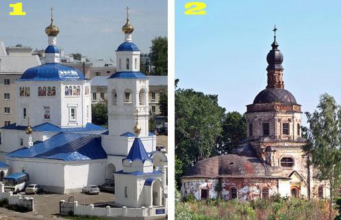 После Пятницкой церкви (1) коммерческую жилку настоятеля направили в село Каймары (2)