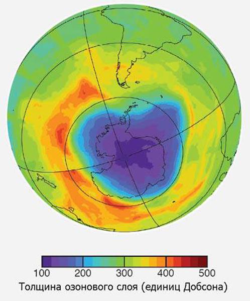 Озоновая дыра над Антарктидой: впервые была обнаружена в 1985 году