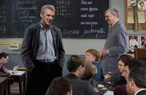 Российская система образования под руковоством министра Андрея Фурсенко