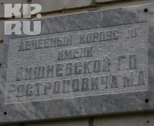 Роман ИГНАТЬЕВ.