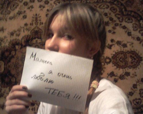 За несколько часов до трагедии Наташа поставила на аватарку фото со словами