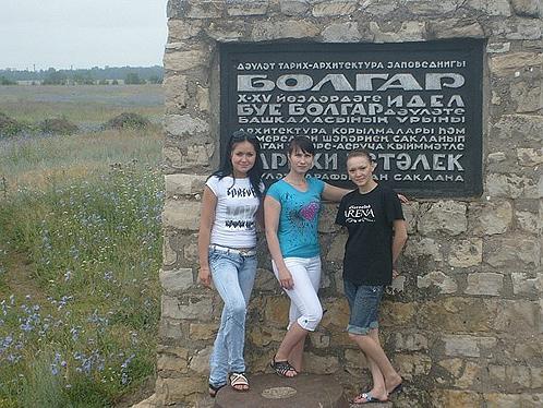 Последняя экскурсия, все 3 девушки не спаслись