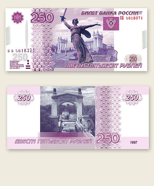 Новая банкнота 10000 рублей 10 бани 2005 года цена стоимость монеты