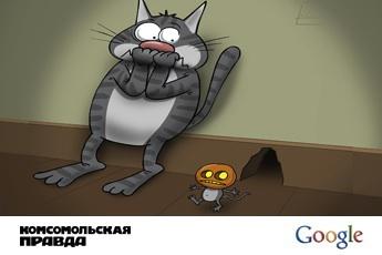 На этой неделе пользователи Google чаще всего искали информацию о самом веселом и в то же время самом жутком празднике года - Хеллоуине! А вы 31 октября будете делать фонарики из тыковок, гадать и переодеваться в карнавальные костюмы?