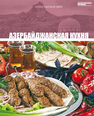 Комсомольская правда кухня