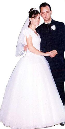 Игорь и Галина  встречались целых пять лет.