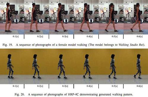 Робот-женщина учится ходить у своей живой коллеги