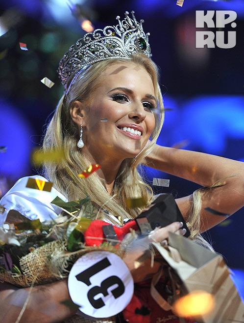 Наталья Переверзева, Краса России-2011