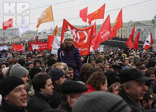 Смотрите фоторепортаж: Москвичи митингуют против итогов выборов в Госдуму