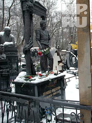 Памятник Леониду Филатову