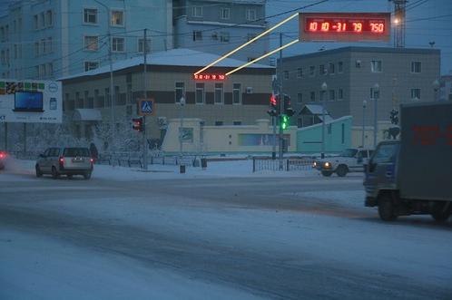 В этот день, по мнению якутов, было очень тепло.