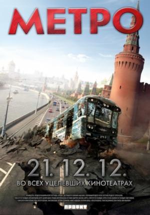 «Российские Фильмы» — 1997