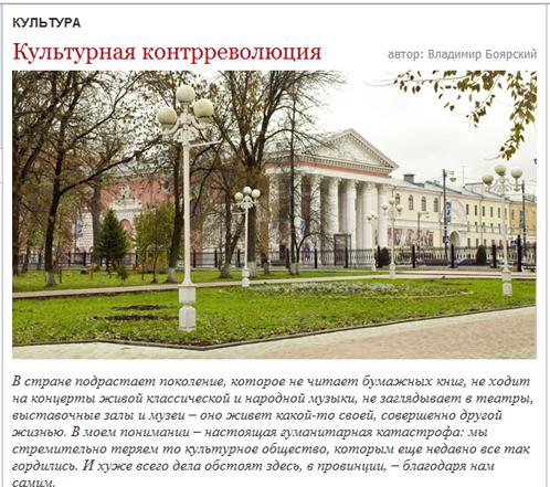 """Статья Владимира Боярского """""""