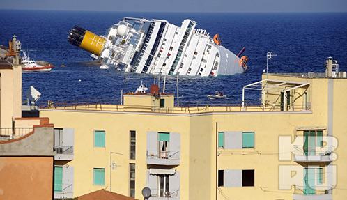 Лайнер затонул в нескольких сотнях метров от берега