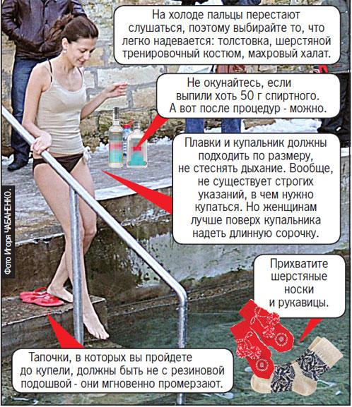 http://kp.ru/f/4/image/73/59/495973.jpg