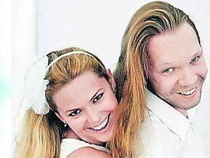 Катя с мужем Андреем.