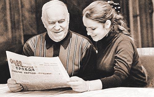 Георгий Жуков с дочерью Машей читают «Комсомолку». Этот кадр был сделан 27 апреля 1970 года.