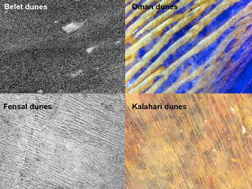 Дюны: слева на Титане, справа - на Земле