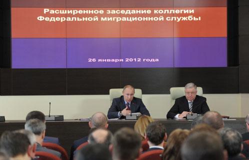 Премьер Владимир Путин на заседании коллегии ФМС выступил с целым рядом предложений по ужесточению законодательства о мигрантах