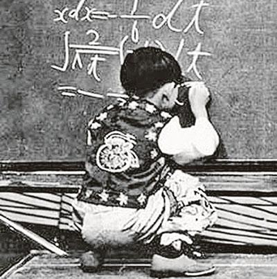 В 4 года Ким легко решал задачи по математическому анализу.