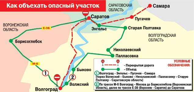 Схема Марии СЕРГЕЕВОЙ