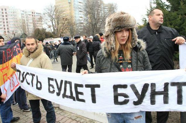 Этот довольно малочисленный митинг недовольных прошел в Краснодаре. Но в Вашингтоне хотели бы, чтобы его лозунг подхватила вся Россия.