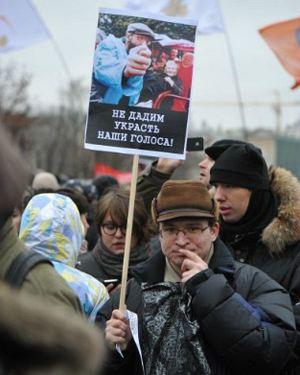 ...Декабрь 2011 года, Москва, проспект Сахарова. Вроде и лозунг «Не дадим украсть наши голоса» правильный. Но ощущение, что история ничему нас не научила.