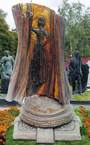Макет памятника предоставили скульпторы Д. Успенская и В. Шанов.
