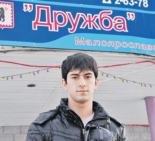 Алик Симонян